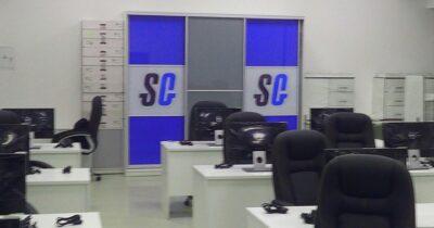 Офіс Софт Груп
